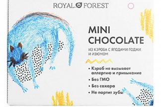 Шоколад из кэроба с ягодами годжи и изюмом, мини Royal Forest