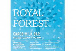 """Шоколад """"Ягоды годжи и изюм"""" Carob milk bar Royal Forest"""