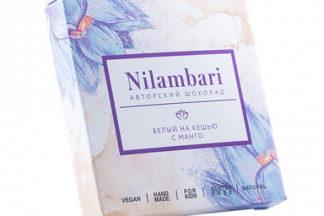 Шоколад белый на кешью с манго Nilambari