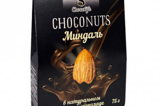 Миндаль в натуральном тёмном шоколаде Chocolife