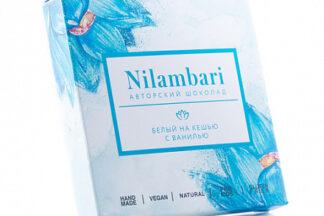 Шоколад авторский белый на кешью с ванилью Nilambari