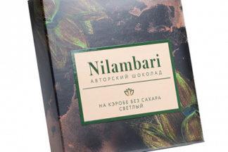 Шоколад светлый на кэробе без сахара Nilambari