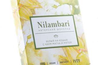 Шоколад белый на кешью, с чаем матча и мятой Nilambari
