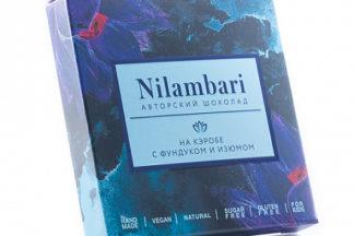 Шоколад авторский на кэробе, без сахара с фундуком и изюмом Nilambari