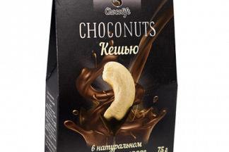Кешью в натуральном тёмном шоколаде Chocolife