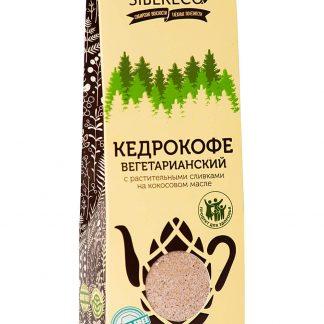 Кедрокофе Вегетарианский на растительных сливках без сахара 130гр