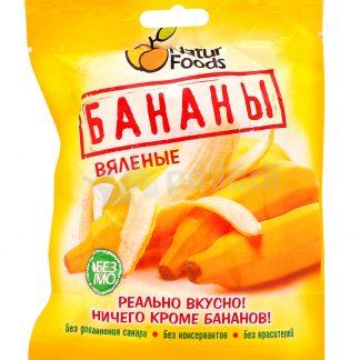 Вяленые бананы NaturFoods 100 гр.