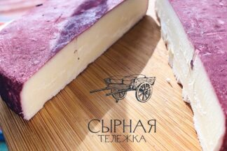 Сыр Зигеркейзе