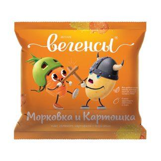 """Чипсы солёные """"Морковка и картошка"""", для детей Вегенсы"""