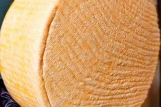 Сыр Карелло