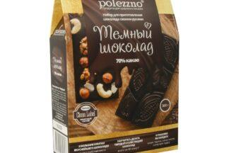 """Набор для приготовления шоколада """"Темный шоколад"""" Polezzno"""
