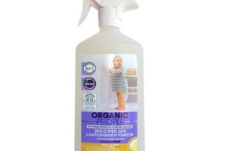 Спрей Эко для сантехники и кафеля Organic People 500мл