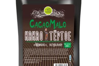 Какао-тертое бобы ароматических сортов Испания CacaoMalo