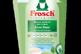 """Жидкое средство для чувствительной кожи для стирки """"Алое Вера"""" Frosch 2л"""
