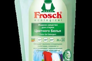 """Концентрированное жидкое средство для стирки цветного белья """"Яблоко"""" Frosch 2л"""