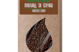Шоколад из Кэроба необжаренного с чиа 75гр.