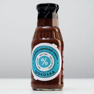 "Низкокалорийный сироп ""Шоколад"" Zero 330гр"