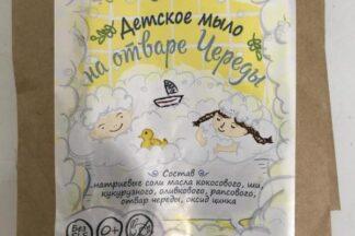 Мыло детское на отваре череды СпивакЪ
